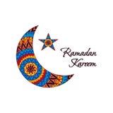Illustrazione Ramadan Kareem di vettore Fotografie Stock Libere da Diritti