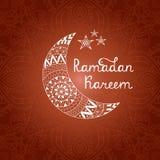 Illustrazione Ramadan Kareem di vettore Immagini Stock Libere da Diritti