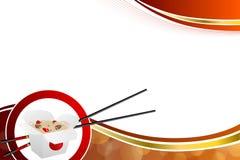 Illustrazione rossa cinese della struttura del cerchio dell'oro giallo del contenitore bianco di alimento del fondo astratto Immagine Stock Libera da Diritti