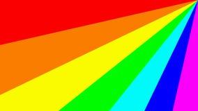 Illustrazione variopinta con la gamma principale di colori dell'arcobaleno illustrazione vettoriale
