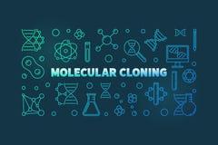 Illustrazione variopinta del profilo di vettore di clonazione molecolare royalty illustrazione gratis