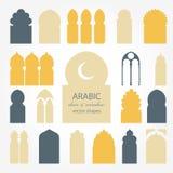 Illustrazioni arabe della finestra e della porta Fotografia Stock Libera da Diritti