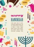 Illustrazioni dei simboli famosi per la festa ebrea Chanukah Fotografia Stock Libera da Diritti