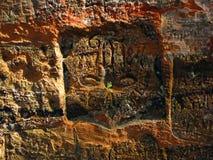 illustrazioni della caverna Fotografia Stock Libera da Diritti
