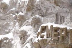 Ils étaient les simples mortels, un fragment d'un bas-relief des ruines de mur Photos libres de droits