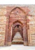 Iltutmish`s tomb in Qutub Minar, New Delhi, India. Iltutmish`s tomb in Qutub Minar, UNESCO World Heritage Site in New Delhi, India stock photos