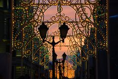 Iluminação festiva do ` s do ano novo em Moscou Foto de Stock