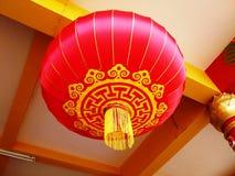 Iluminação vermelha da lanterna Fotos de Stock Royalty Free