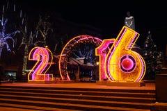 Iluminações da rua do Natal Fotografia de Stock
