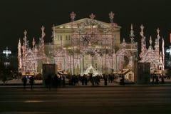 Iluminación cerca del teatro de Bolshoi, Moscú, Rusia de la Navidad (días de fiesta del Año Nuevo) Imagenes de archivo