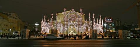 Iluminación cerca del teatro de Bolshoi, Moscú, Rusia de la Navidad (días de fiesta del Año Nuevo) Foto de archivo