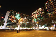 iluminación de la Navidad en al este de Tsim Sha Tsui Fotografía de archivo