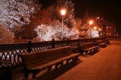 Iluminación de la noche de Novosibirsk Foto de archivo libre de regalías