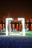 Iluminación de la noche del hotel de lujo en la palma Jumeirah imagen de archivo