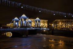 Iluminación del Año Nuevo de St Petersburg Foto de archivo