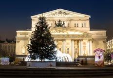 Iluminación del día de fiesta en la calle de Moscú cerca del teatro de Bolshoi Fotografía de archivo libre de regalías