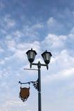 Iluminación en el parque Imágenes de archivo libres de regalías