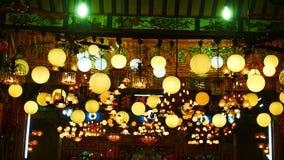 Iluminación en público de la capilla Imágenes de archivo libres de regalías