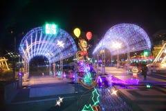 Iluminación festiva en la lata 2015 de Sha Imagenes de archivo