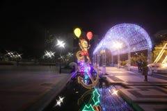Iluminación festiva en la lata 2015 de Sha Imágenes de archivo libres de regalías
