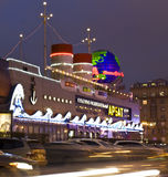 iluminaci Moscow noc Zdjęcia Stock