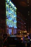 Iluminated大厦,门面,法兰克福 库存图片