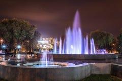 Iluminować fontanny w Kryvyi Rih Obrazy Stock
