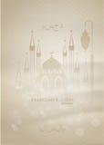 Iluminujący arabski lampion na meczetowym sylwetkowym błyszczącym brown tle dla świętego miesiąca muzułmańska społeczność Ramadan ilustracja wektor