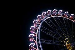 Iluminujący carousel zamazany tło, abstrakcjonistyczny bokeh Zdjęcie Royalty Free