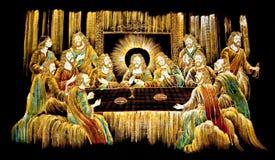 Ilustração 01 de Jesus Imagem de Stock