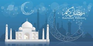 Ilustração bonita do conceito do fundo do kareem da ramadã Imagens de Stock Royalty Free