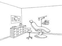 Ilustração branca do esboço do preto da arte gráfica da clínica do escritório do dentista ilustração do vetor