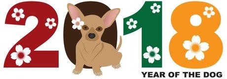 Ilustração chinesa do vetor do cão da chihuahua do ano 2018 novo Imagem de Stock