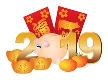 Ilustração chinesa do vetor do porco 2019 do ano novo Fotografia de Stock Royalty Free