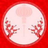 Ilustração chinesa oriental da lanterna ilustração royalty free