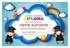 Ilustração colorida do vetor do molde do projeto do fundo do certificado do diploma das crianças do pré-escolar Foto de Stock
