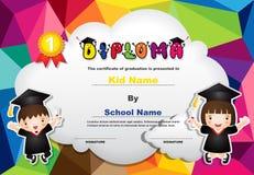 Ilustração colorida do vetor do molde do projeto do fundo do certificado do diploma das crianças do pré-escolar Imagens de Stock Royalty Free
