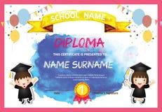 Ilustração colorida do vetor do molde do projeto do fundo do certificado do diploma das crianças do pré-escolar Imagem de Stock Royalty Free