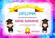 Ilustração colorida do vetor do molde do projeto do fundo do certificado do diploma das crianças do pré-escolar Imagem de Stock