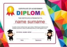 Ilustração colorida do vetor do molde do projeto do fundo do certificado do diploma das crianças do pré-escolar fotografia de stock