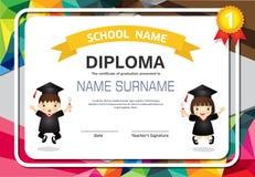 Ilustração colorida do vetor do molde do projeto do fundo do certificado do diploma das crianças do pré-escolar Imagens de Stock