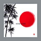 Ilustração com ramos de bambu Fotos de Stock Royalty Free
