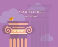 Ilustração da arquitetura antiga, colunas altas ilustração royalty free