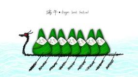 Ilustração da bolinha de massa do arroz para Dragon Boat Festival ilustração stock