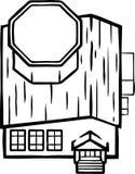 Ilustração da construção de biblioteca - linhas orgânicas ilustração royalty free