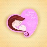 O dia de mãe feliz Imagem de Stock Royalty Free