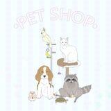 Ilustração da loja de animais de estimação Foto de Stock