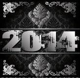 Ilustração de 2014 anos Foto de Stock Royalty Free