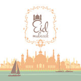 ilustração de Mubarak do eid Fotografia de Stock