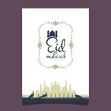 ilustração de Mubarak do eid Fotografia de Stock Royalty Free